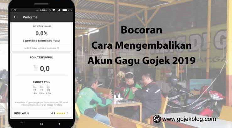 Bocoran Cara Mengembalikan Akun Gagu Gojek 2019